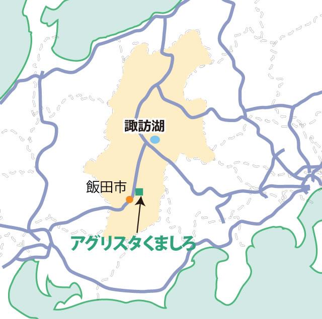 アグリスタ地図